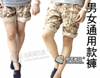 【翔準軍品AOG】特種兵 拉鍊 短褲 多色 軍褲 戰鬥褲 夏褲 休閒褲 工作褲 多口袋 G04027