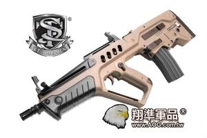 【翔準軍品AOG】【S&T】T21 沙 電動槍 生存遊戲 魚骨 槍托 握把 電池 DA-AEG-10DE
