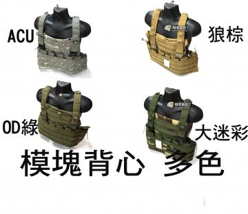 【翔準軍品AOG】模塊背心 背心 戰術背心 USMC G1503