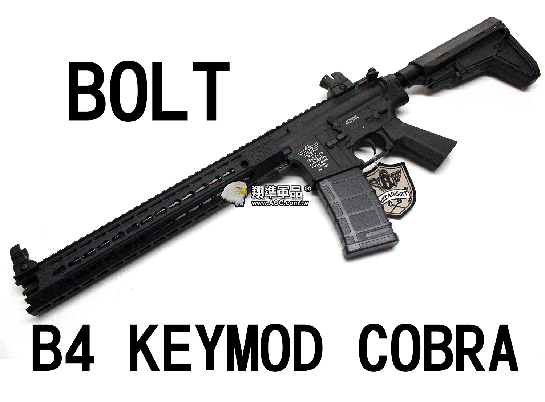 【翔準軍品AOG】【BOLT】B4 KEYMOD COBRA 後座力 電動槍 周邊套件 生存遊戲 DBOLT-026