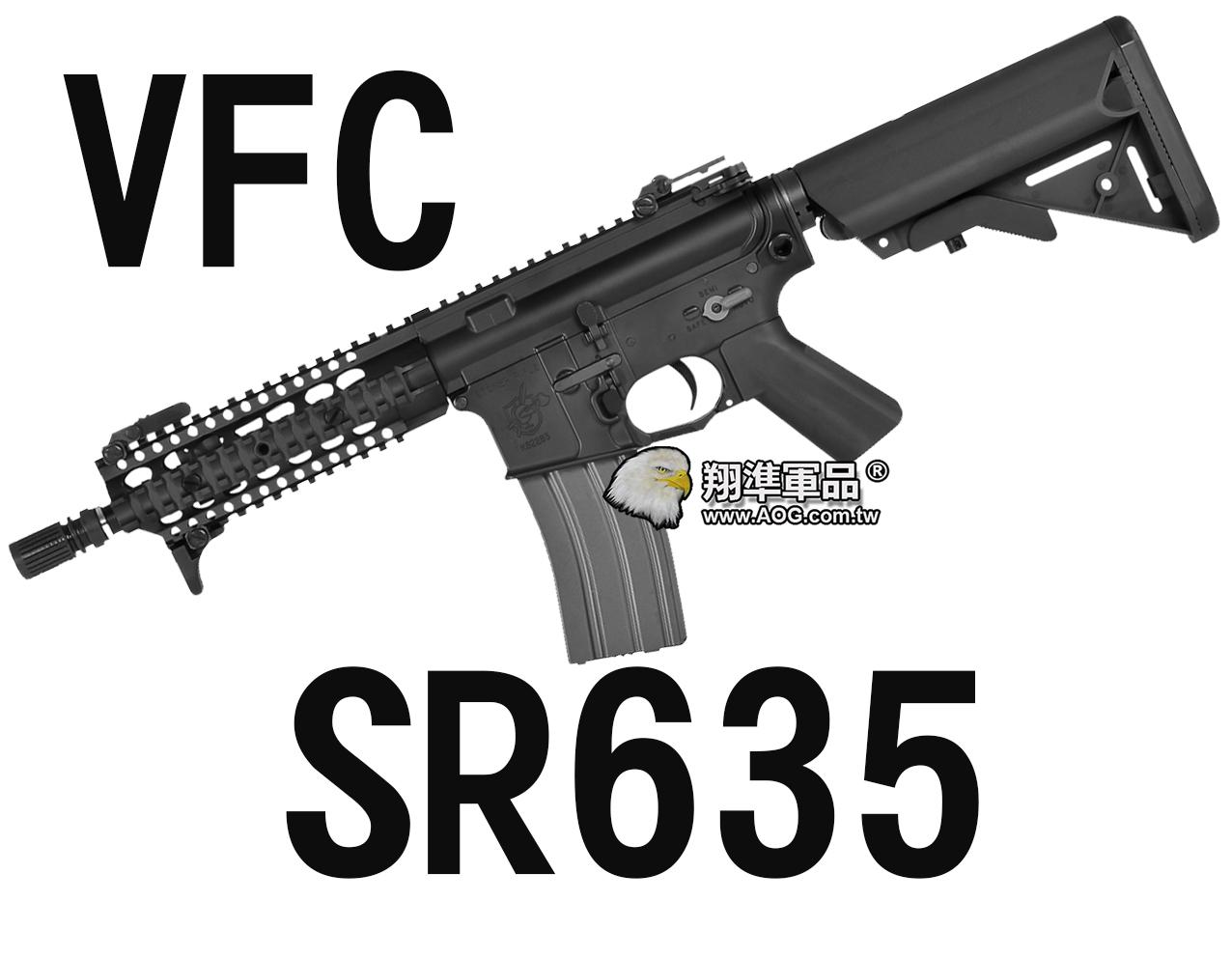 【翔準軍品AOG】【VFC】SR635 海豹托 魚骨版 電動槍 長槍 衝鋒槍 黑色  VF1-LSR635-BK81