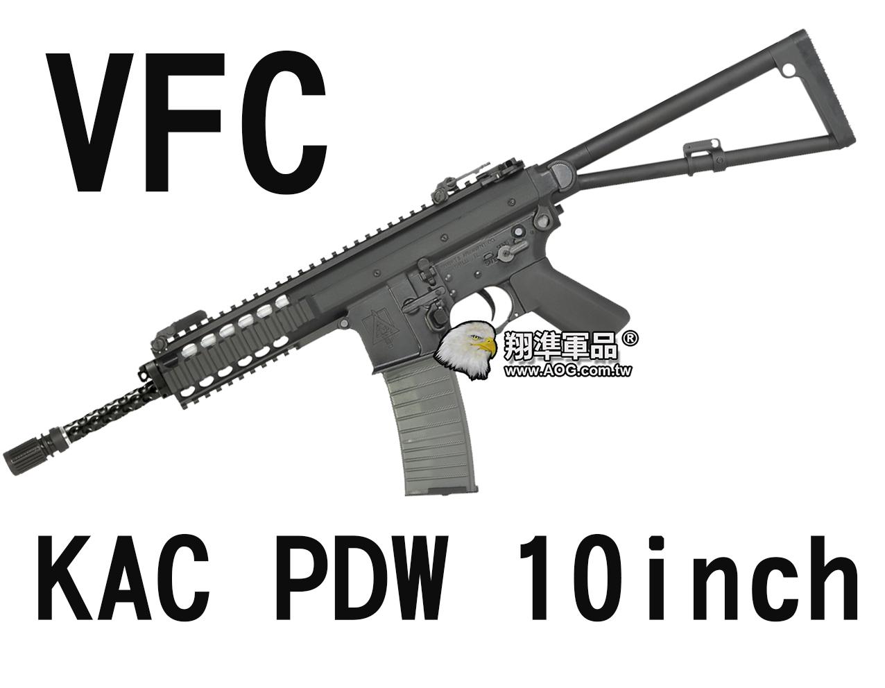 【翔準軍品AOG】【VFC】KAC PDW 10 inch  長管三角摺疊托 魚骨版 電動槍 長槍 衝鋒槍 黑色 VF1-LKACPDW-BK81
