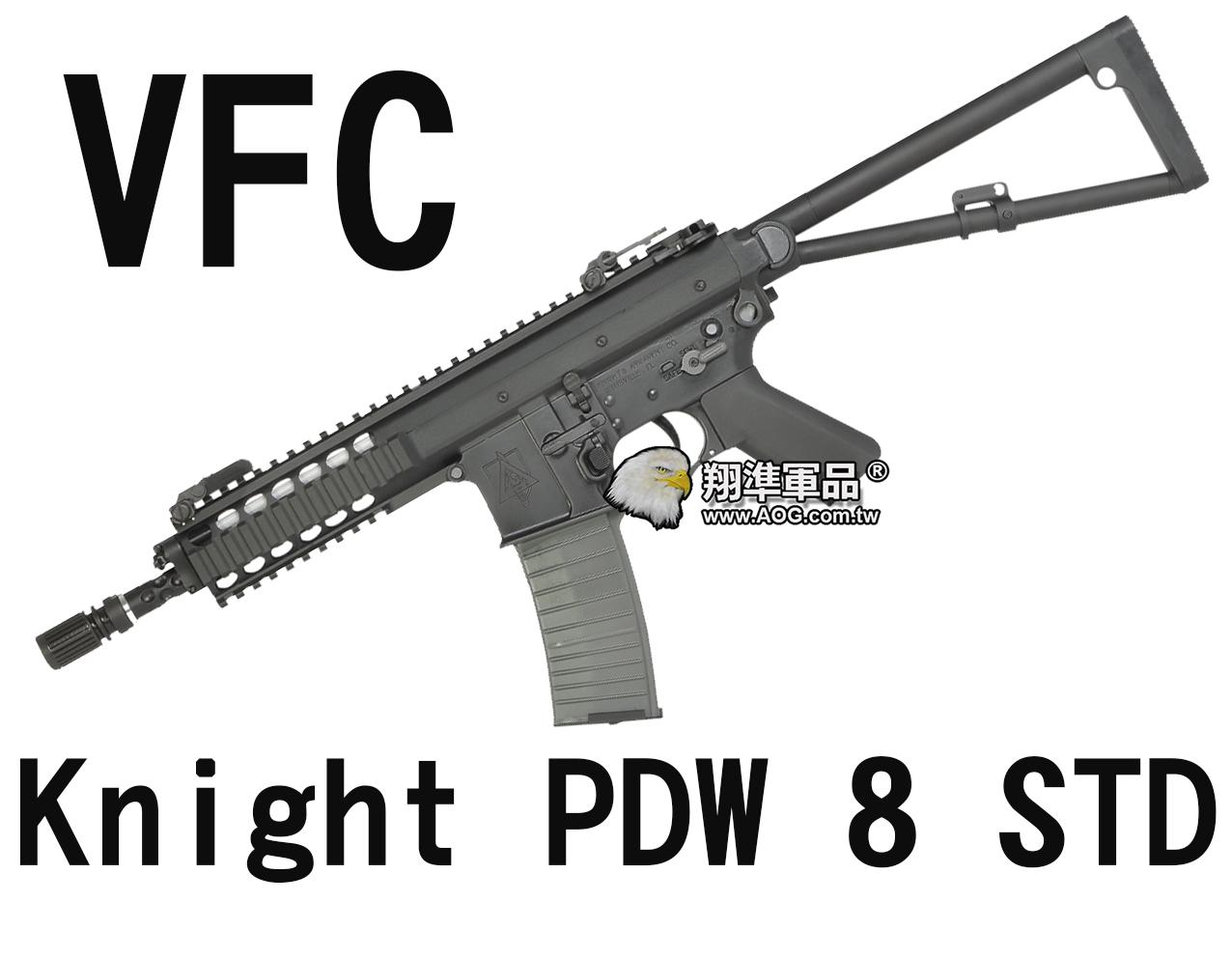 【翔準軍品AOG】【VFC】Knight PDW  8 STD 三角摺疊托 魚骨版 電動槍 長槍 衝鋒槍 黑色 VF1-LKPDW-BK02