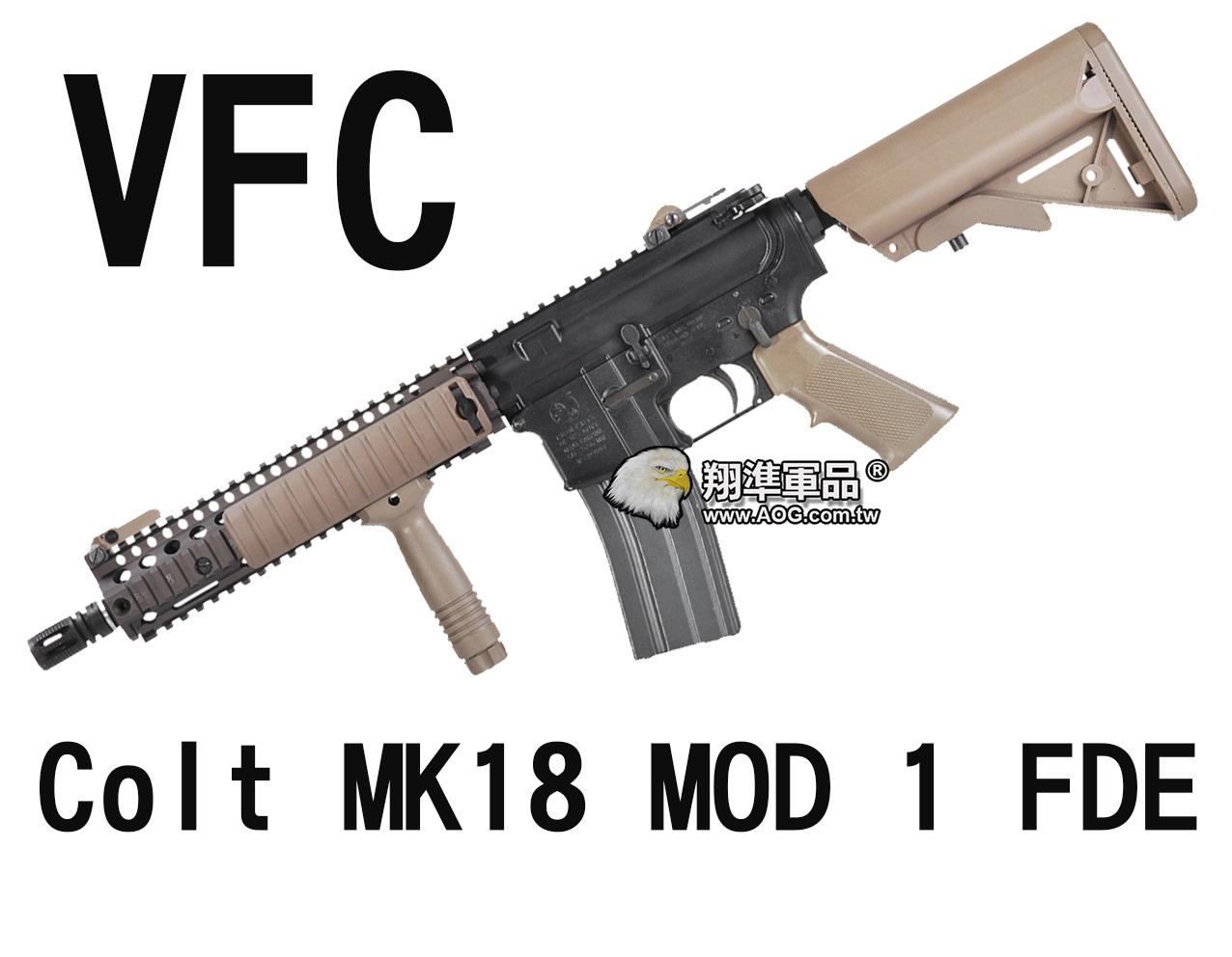 【翔準軍品AOG】【VFC】Colt MK18 MOD 1 FDE海豹托 魚骨版+握把 電動槍 長槍 衝鋒槍 黑色 沙黑色 VF1-LMK18M1