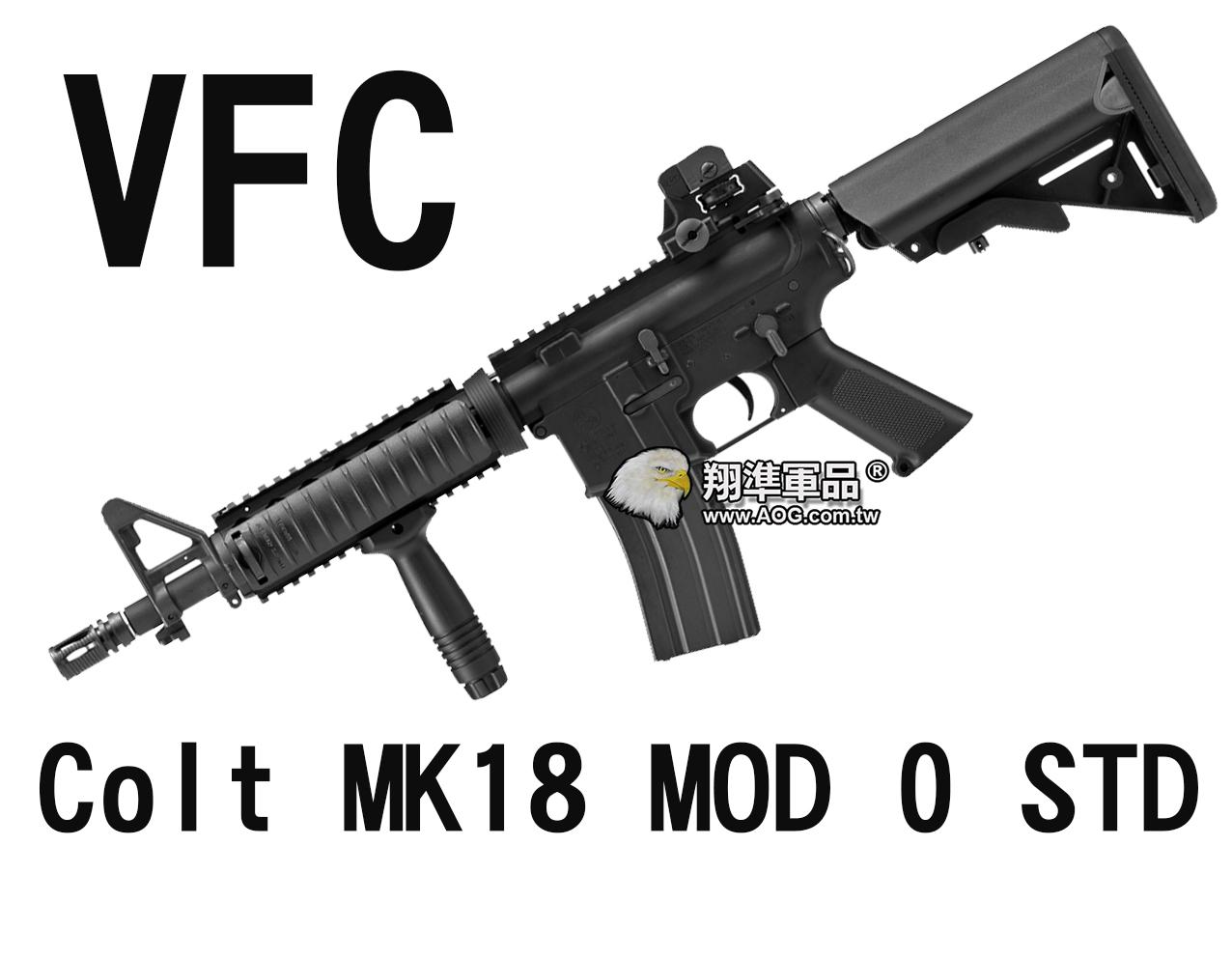 【翔準軍品AOG】【VFC】Colt MK18 MOD 0 (STD) 海豹托 魚骨版+握把 電動槍 長槍 衝鋒槍 黑色 VF1-LMK18M0-BK01