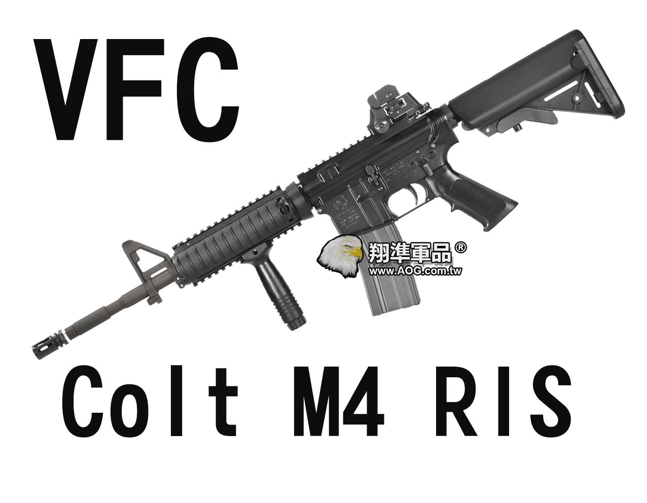 【翔準軍品AOG】【VFC】Colt M4 RIS (STD) 海豹托 魚骨版+握把 電動槍 長槍 衝鋒槍 黑色 VF1-LM4RIS-BK01