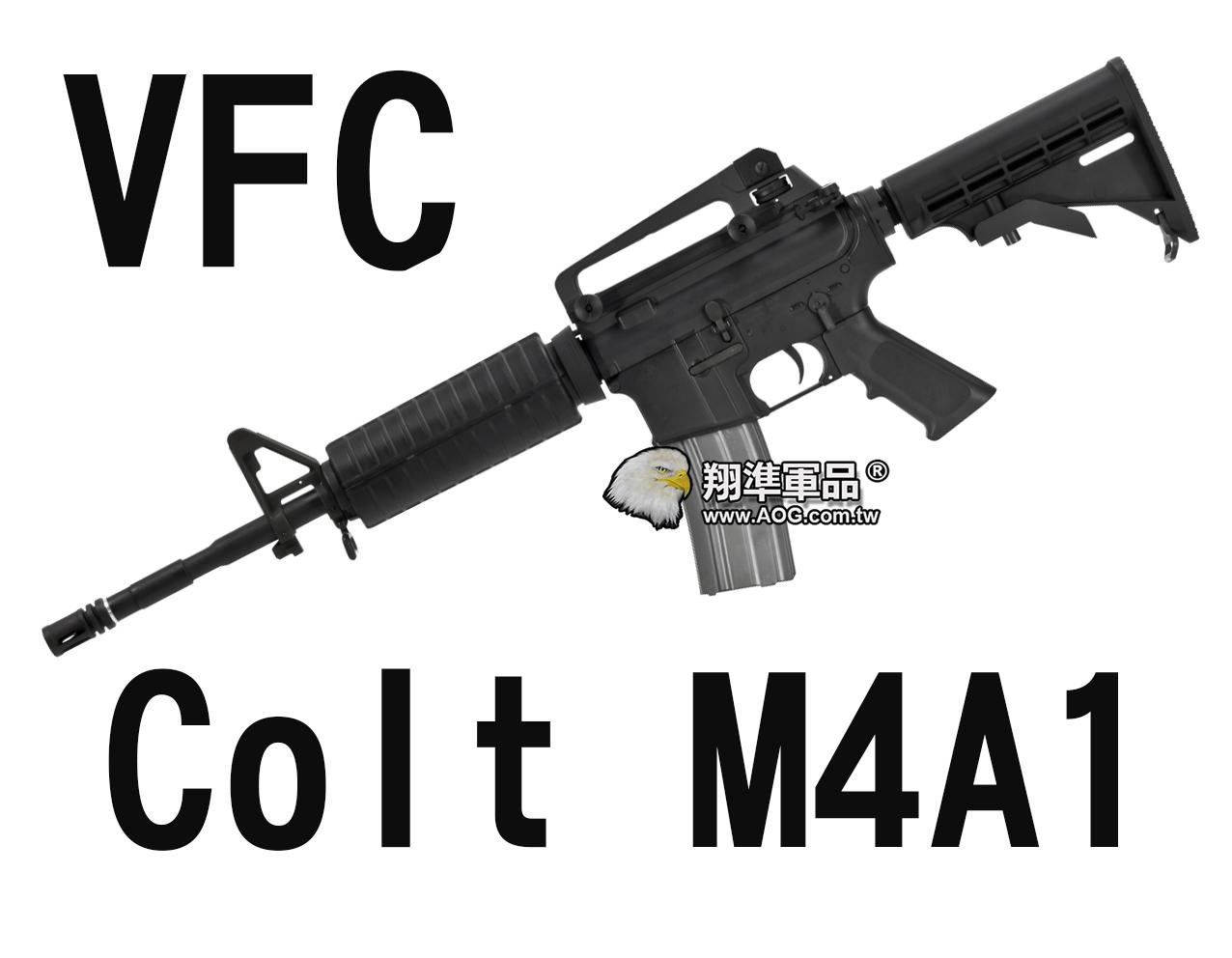 【翔準軍品AOG】【VFC】Colt M4A1 (STD)伸縮托  電動槍 長槍 衝鋒槍 黑色 VF1-LM4STD-BK01