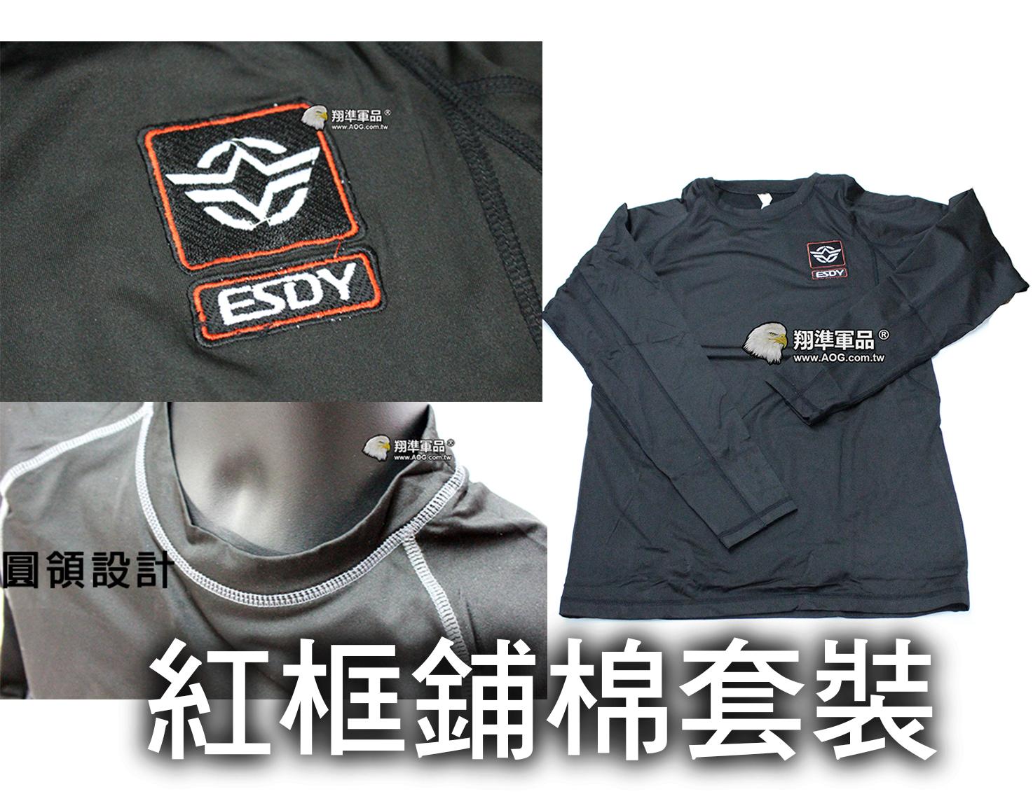 【翔準軍品AOG】紅框 鋪棉套裝 生存 運動 排汗 圓領 裝備 涼爽 舒適 登山 戶外 內搭 G3102V