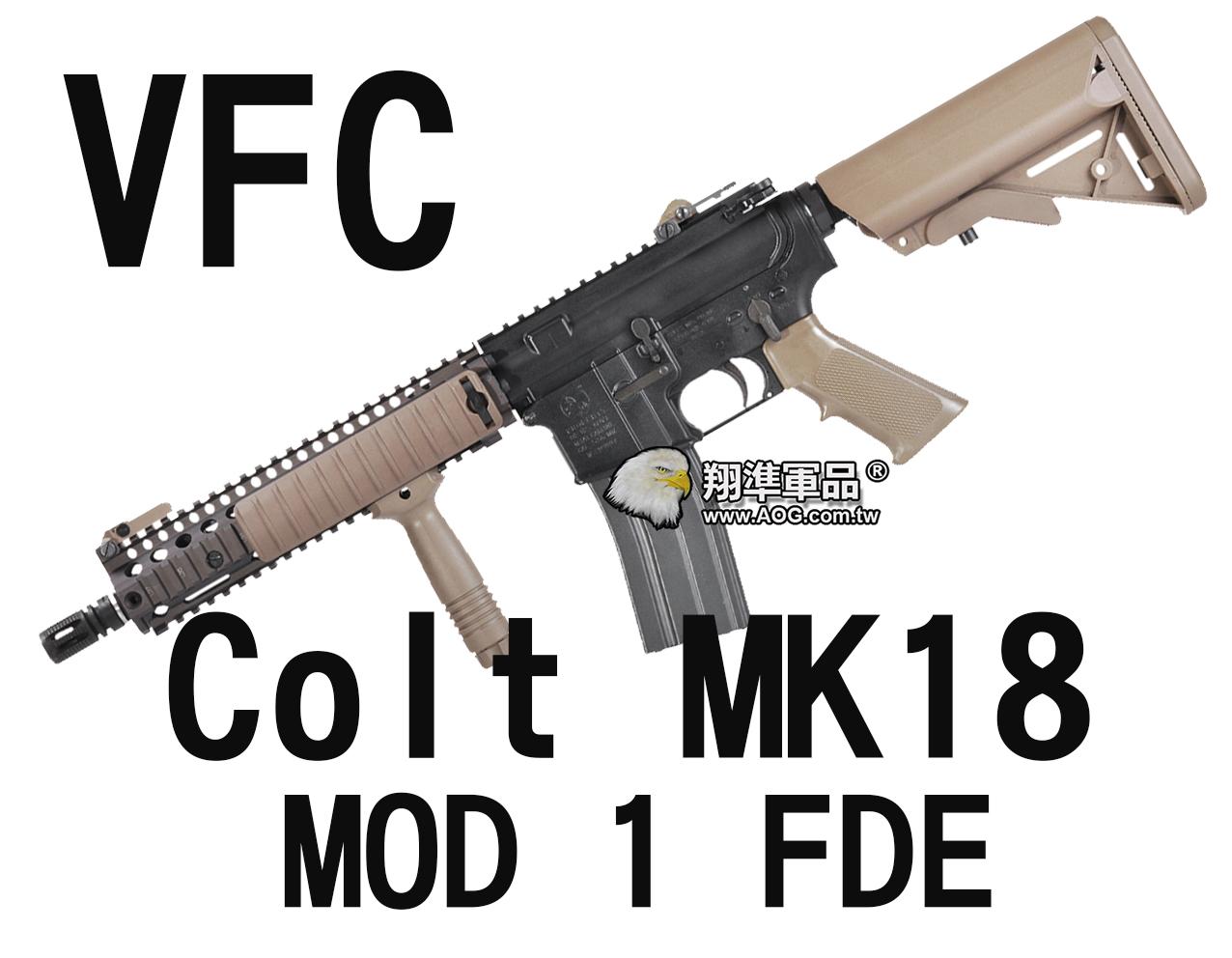 【翔準軍品AOG】【VFC】Colt MK18 MOD 1 FDE  海豹托 魚骨版 電動槍  沙色 黑色 VF1-LMK18M1-TN81