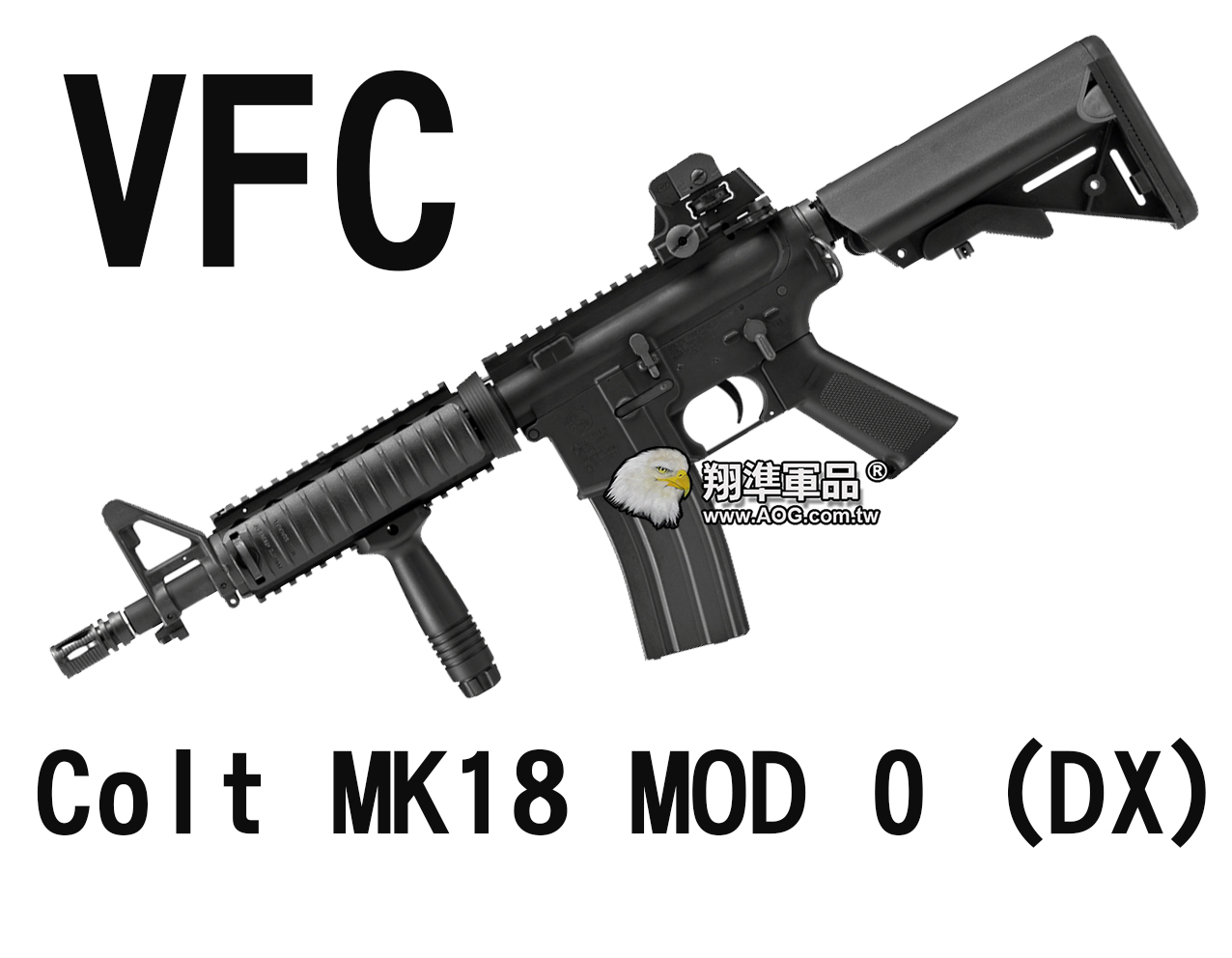 【翔準軍品AOG】【VFC】Colt MK18 MOD 0 (DX) 海豹托+握把 魚骨版 電動槍  黑色 VF1-LMK18M0-BK81
