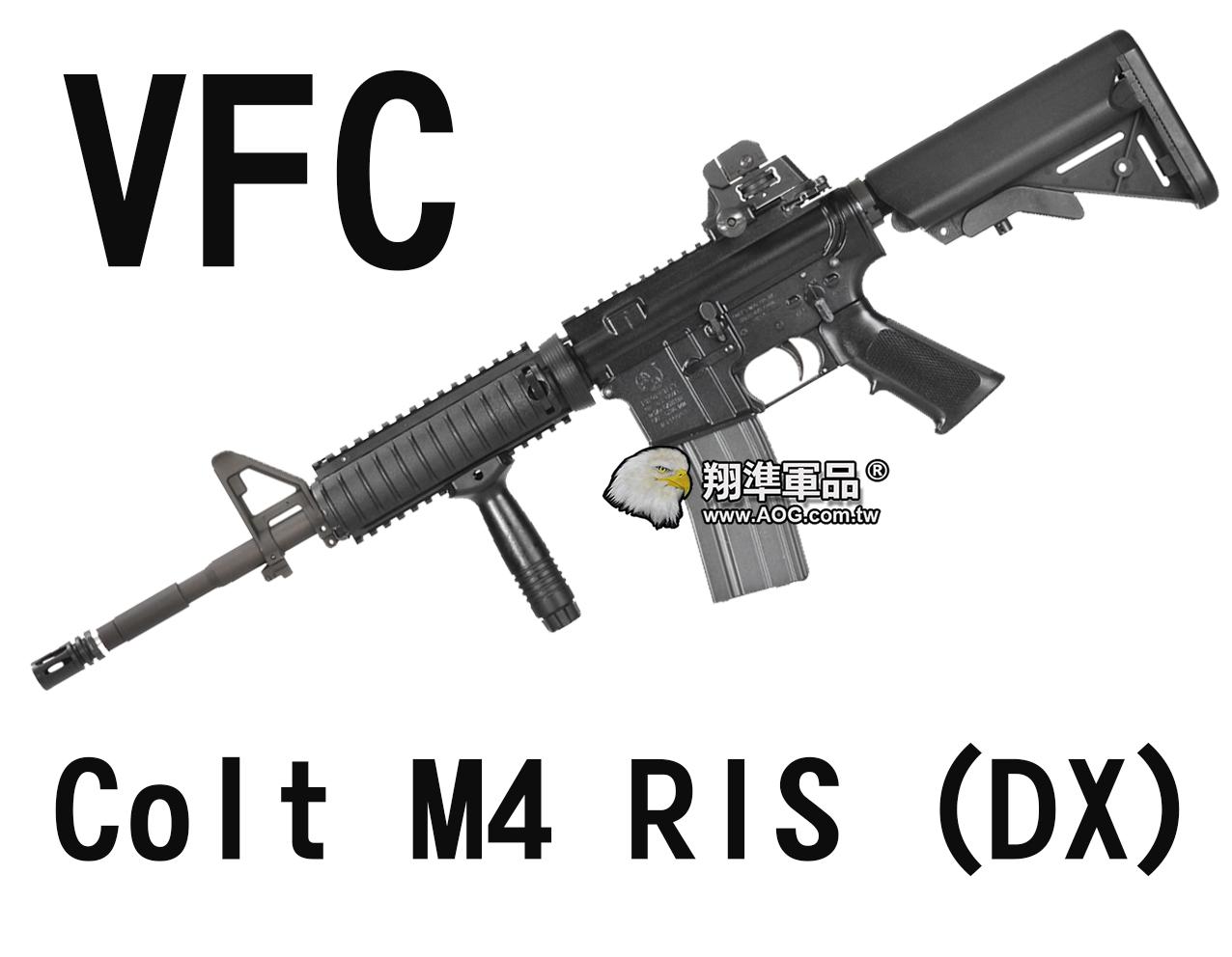 【翔準軍品AOG】【VFC】Colt M4 RIS (DX) 海豹托+握把 魚骨版 電動槍  黑色 VF1-LM4RIS-BK81