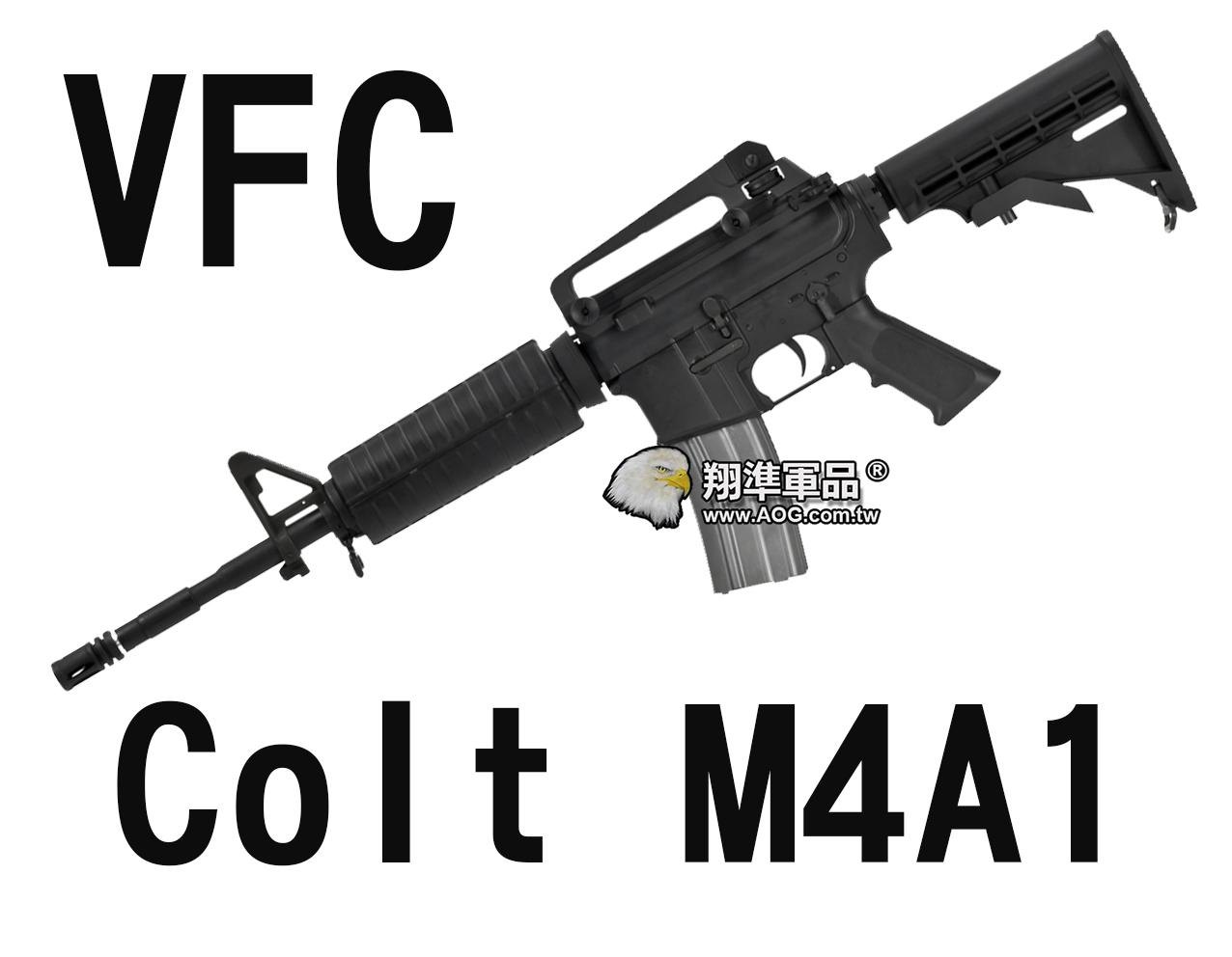 【翔準軍品AOG】【VFC】Colt M4A1 伸縮托 M4A1 卡賓槍 電動槍 黑色 VF1-LM4STD-BK01