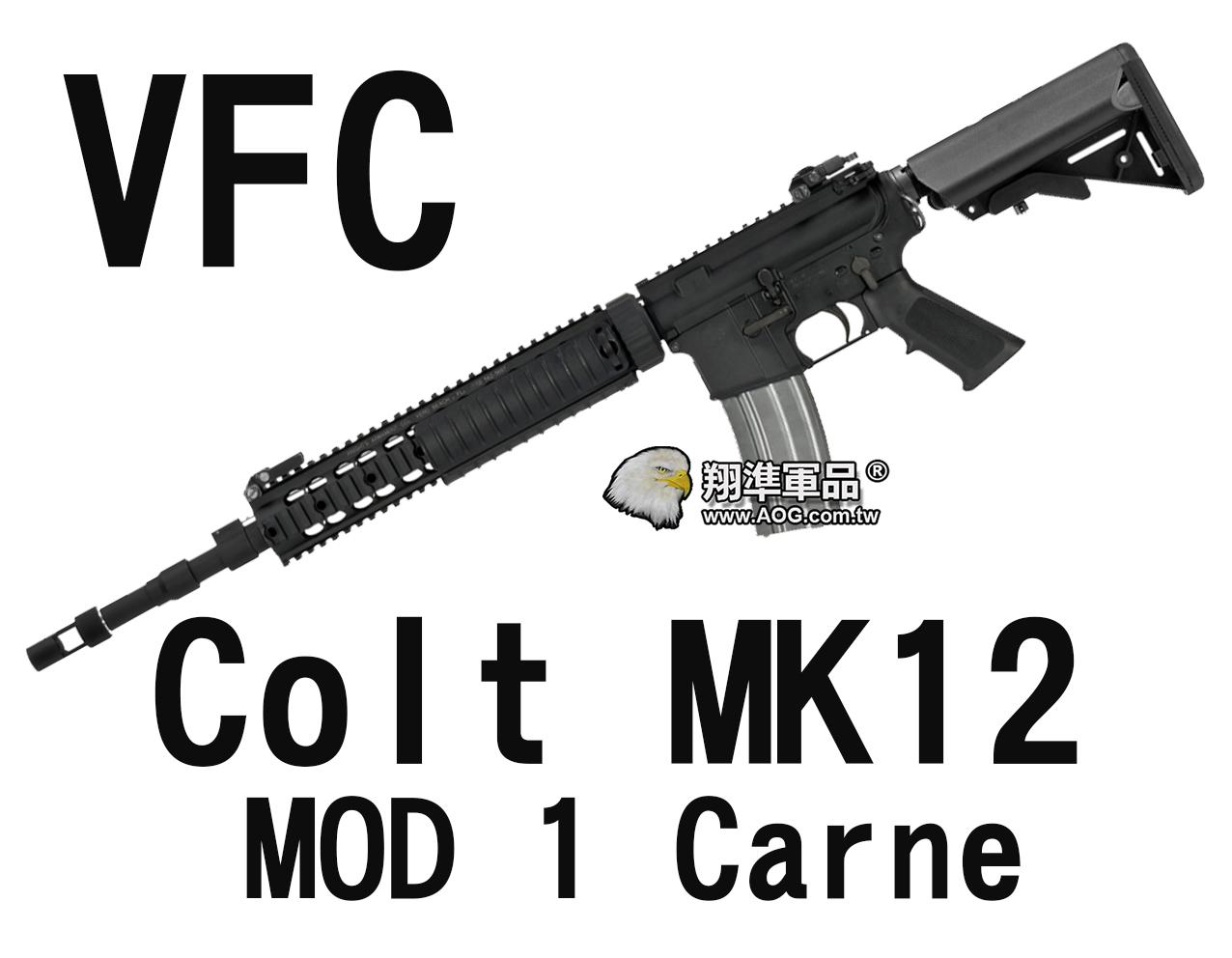 【翔準軍品AOG】【VFC】Colt MK12 MOD 1 Carne 海豹托魚骨版 電動槍 狙擊槍 黑色 VF1-LMK12M1-BK01