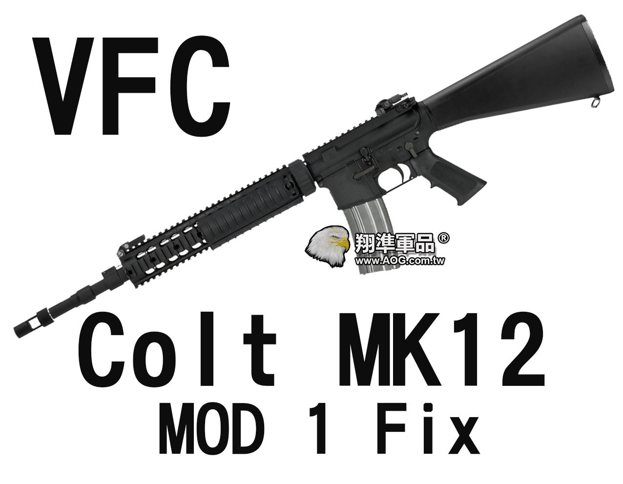 【翔準軍品AOG】【VFC】Colt MK12 MOD1 Fix 固定托 魚骨版 電動槍 狙擊槍 黑色 VF1-LMK12M1-BK02