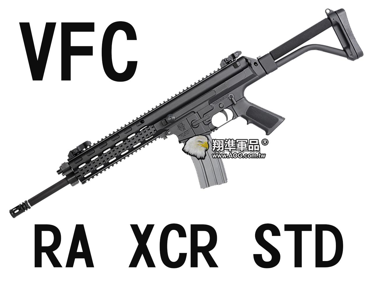 【翔準軍品AOG】【VFC】RA XCR STD (BLK)摺疊托 魚骨版 電動槍 長槍 黑色  VF1-LXCRSTD-BK01