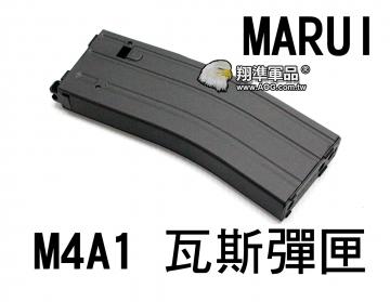 【翔準軍品AOG】【MARUI】M4A1 瓦斯 彈匣 零件 瓦斯槍 CO2 DM-03-04-2