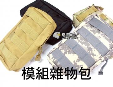 【翔準軍品AOG】模組 雜物包 多色 包包 多功能 後背包 側背包 登山 露營 方便 X2-6-5
