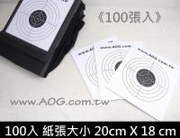 【翔準軍品AOG】【集彈靶+110張 靶紙】超值套餐 台製競技空氣槍專用靶紙型集彈網、標靶、集彈靶、網靶 airsoft