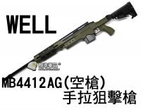 【翔準軍品AOG】WELL MB4412 AG 綠 手拉 狙擊槍 三面 魚骨 摺疊托 扣環 腳架 可升級 狙擊鏡 DW-01-4412AG