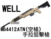 【翔準軍品AOG】WELL MB4412 ATN 沙 手拉 狙擊槍 三面 魚骨 摺疊托 扣環 腳架 可升級 狙擊鏡 DW-01-4412ATN