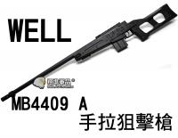 【翔準軍品AOG】WELL MB4409 黑 手拉狙擊槍 可升級 魚骨 後托 腳架 狙擊鏡 DW-01-4409A