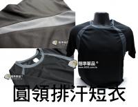 【翔準軍品AOG】圓領 排汗 短衣 黑 襯衫 短袖 外出 工作服 制服 上衣 G3201