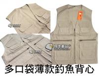 【翔準軍品AOG】薄款 多口袋 釣魚 背心 襯衫 短袖 外出 工作服 制服 上衣 G3203