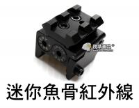 【翔準軍品AOG】迷你 魚骨板 紅外線 生存遊戲 工具 雷射 手槍 綠雷射 夾具 B03005