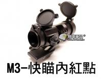 【翔準軍品AOG】M3 內紅綠點 快瞄 生存遊戲 狙擊鏡 雷射 手槍 綠雷射 夾具 B03030
