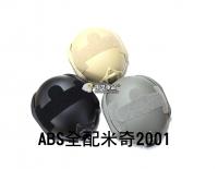 【翔準軍品AOG】ABS 全配 米奇 2001 頭盔 綠色 灰色 沙色 E0119-4
