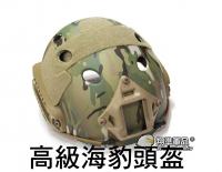 【翔準軍品AOG】高級海豹頭盔 CP  高質感 耳機 生存遊戲 保護  E0120DA