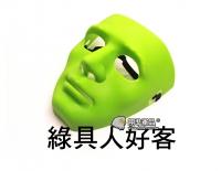 【翔準軍品AOG】綠具人好客 頭套 面罩 護具 重機 生存遊戲 E0218-2