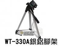 【翔準軍品AOG】WT-330A腳架 相機 望遠鏡 測速器 儀器 轉接頭