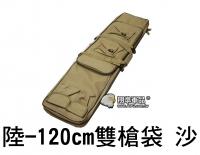 【翔準軍品AOG】120公分雙槍袋 電動槍 瓦斯槍 零件 瓦斯 彈匣 包包 P0132-3B