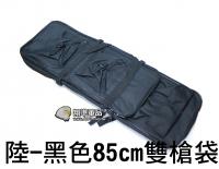 【翔準軍品AOG】85公分雙槍袋 電動槍 瓦斯槍 零件 瓦斯 彈匣 包包 P0132-4AB