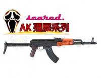 【翔準軍品AOG】LCT LCKMS NV 全鋼製 AK 殭屍版 電動槍 初速160 AEG 台灣精品高品質 利成