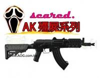 【翔準軍品AOG】LCT TX-74UN 全鋼製 AK 殭屍版 電動槍 初速160 AEG 台灣精品高品質 利成