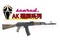 【翔準軍品AOG】LCT LCK74M NV 特戰綠 全鋼製 殭屍版 電動槍 初速160 AEG 台灣精品高品質 利成