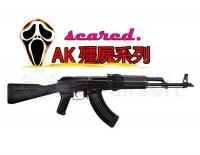 【翔準軍品AOG】LCT LCKM Economy NV 全鋼製 AK 特戰版 戰術74 殭屍版 電動槍 初速160