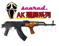 【翔準軍品AOG】LCT AIMS NV 全鋼製 AK 特戰版 戰術74 殭屍版 電動槍 初速160 台灣製 利成