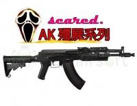 【翔準軍品AOG】LCT TK104 NV 全鋼製 AK 特戰版 戰術74 殭屍版 電動槍 初速160 台灣製 利成