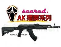 【翔準軍品AOG】LCT TX-5 全鋼製 AK 黑色特戰版 殭屍版 電動槍 初速160 利成