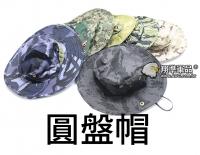 【翔準軍品AOG】特種部隊 圓盤帽 釣魚 防曬 型男 帽子 登山 露營 戶外活動 生存遊戲