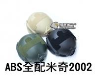 【翔準軍品AOG】ABS 全配 米奇 2002 頭盔 綠色 黑色 尼色 E0119-8