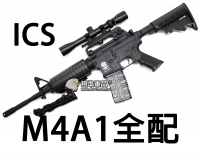 【翔準軍品AOG】太狂拉! ICS M4A1全配 5件 狙擊鏡 寬軌 腳架 魚骨 護木 握把 魚骨 電動槍