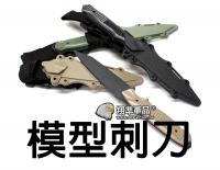 【翔準軍品AOG】小刺刀 模型 表演 生存遊戲 道具 拍攝 教學 防身 S001