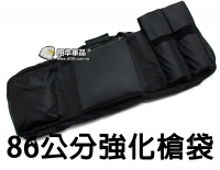 【翔準軍品AOG】86公分 強化 槍袋 長槍 手槍 瓦斯 彈匣 零件 包包 P154A