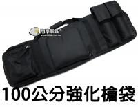 【翔準軍品AOG】100公分 強化 槍袋 長槍 手槍 瓦斯 彈匣 零件 包包 P154AA