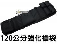 【翔準軍品AOG】120公分 強化 槍袋 長槍 手槍 瓦斯 彈匣 零件 包包 P154AB