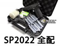 【翔準軍品AOG】SP2022 CO2槍 手槍 塑膠箱 小鋼瓶 神龍 潤滑油 彈罐 BB彈 生存遊戲